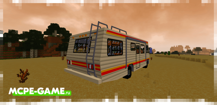 Fletwood Bounder — Mobile Home from Breaking Bad