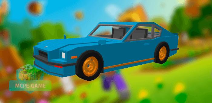 Datsun 240z для Майнкрафт ПЕ