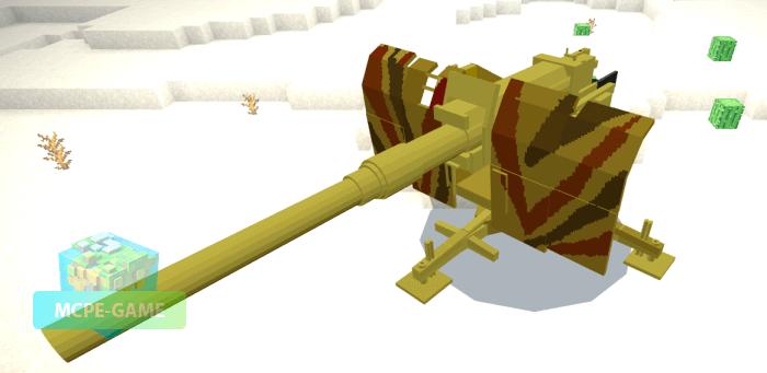 88-мм зенитная пушка FlaK на Майнкрафт ПЕ