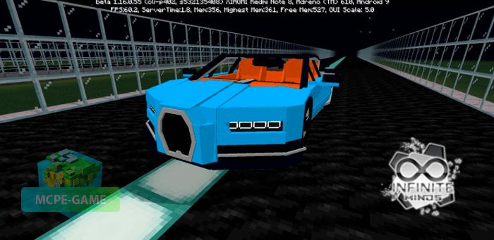 Bugatti Chiron для Майнкрафт ПЕ