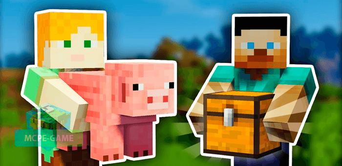 Скачать мод Carry Animals для Minecraft PE на Андроид и iOS