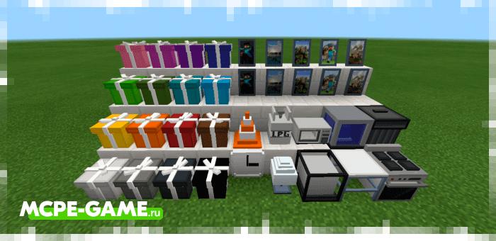 3D блоки из мода Modern Blocks на Майнкрафт