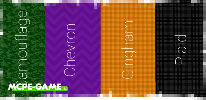 Обои из мода Modern Blocks на Майнкрафт