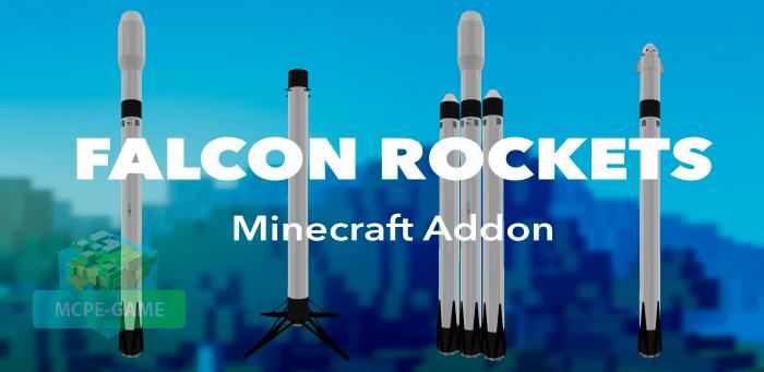 Скачать мод на ракеты для Minecraft PE