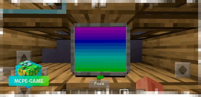 Канал настройки цвета из мода на телевизор для Майнкрафт ПЕ