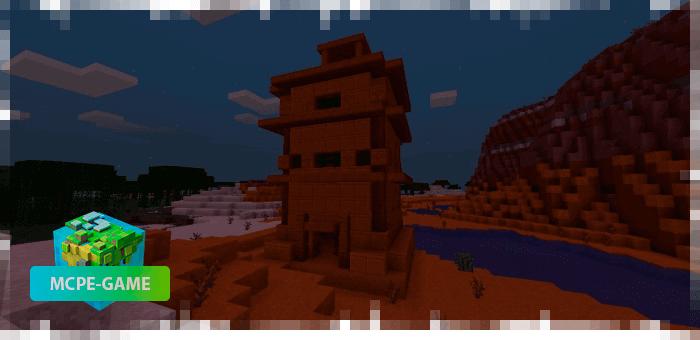 Новые структуры и постройки — Сторожевые башни