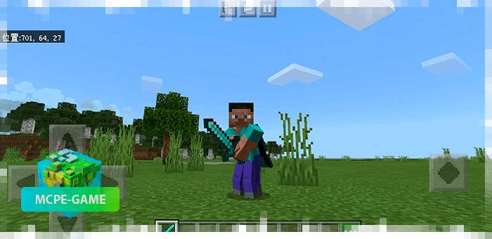 Анимация защиты с мечом