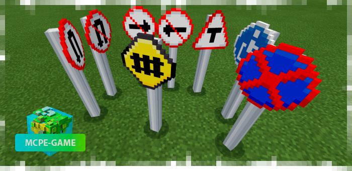 Запрещающие дорожные знаки в Майнкрафт ПЕ