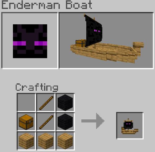 Рецепт крафта лодки с парусом Эндера