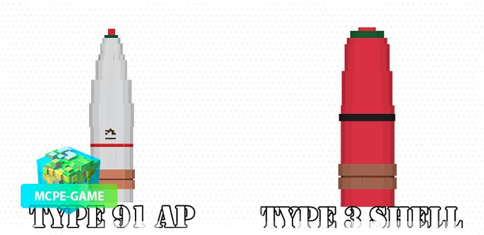 Боеприпасы для пушек корабля
