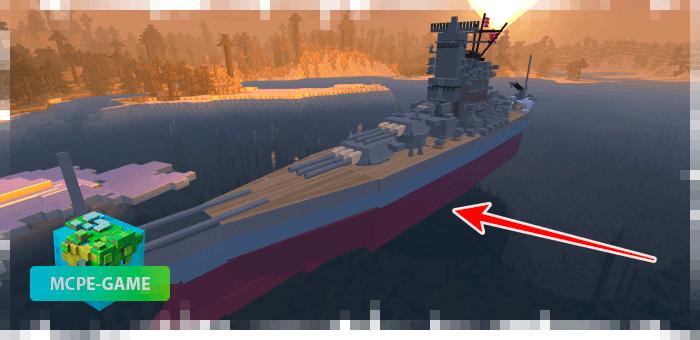 Как управлять кораблем