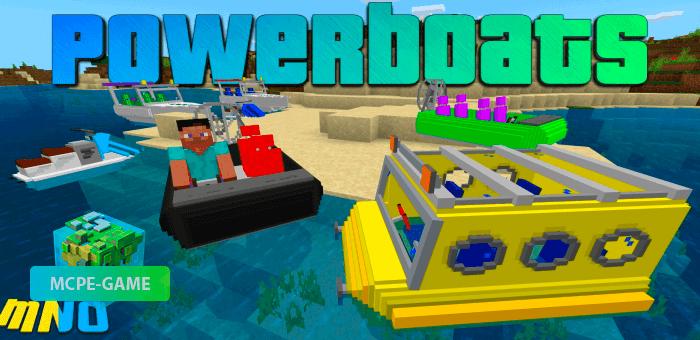 Powerboats — Мод на подводную лодку, катер и гидроциклы