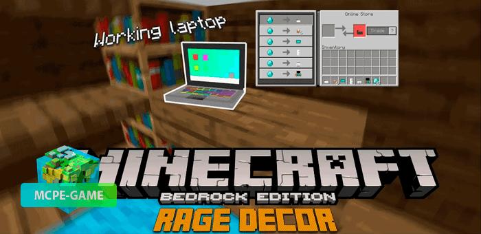 Rage Decor — Мод на мебель с онлайн доставкой