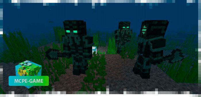 Подводные мутанты