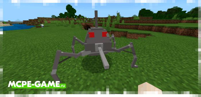 Дроид-паук
