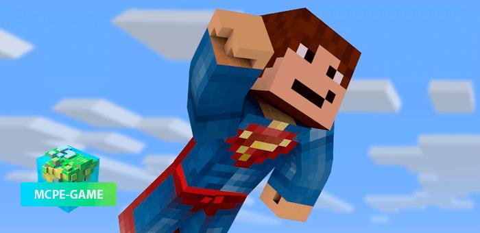 Superman — Мод на силу супергероя