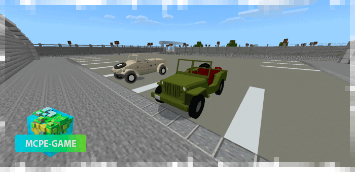 Military vehicles in Minecraft PE