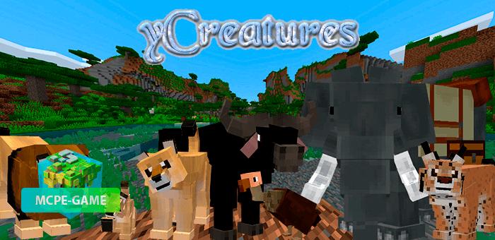 yCreatures — Самый большой мод на животных в Майнкрафт ПЕ