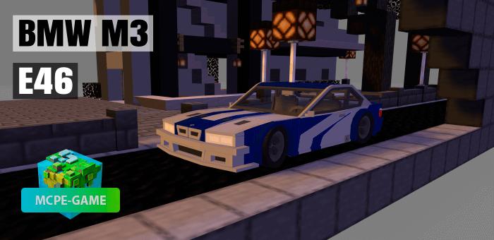BMW M3 E36 — Мод на легендарную машину из NFS Most Wanted