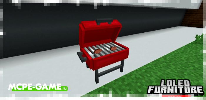 Барбекю гриль из мода Loled Furniture