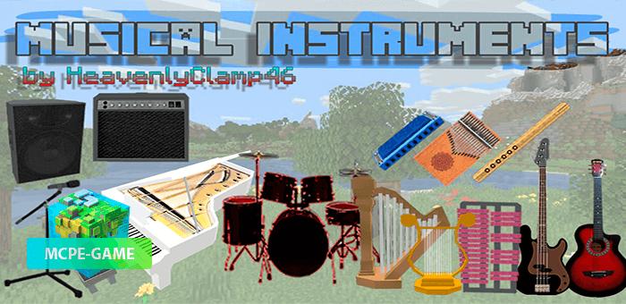 Musical Instruments — Мод на музыкальные инструменты