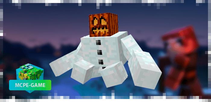Ужасный снежный голем