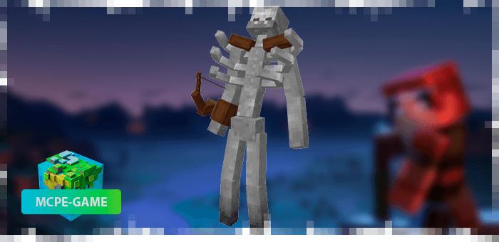 Ужасный скелетон
