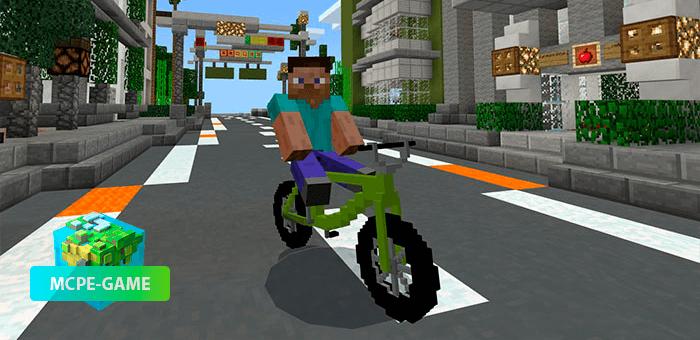 Bicycle — Мод на велосипеды в разных цветах