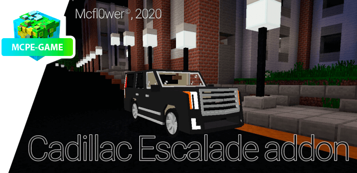 Cadillac Escalade — Мод на автомобиль Кадиллак Эскалейд