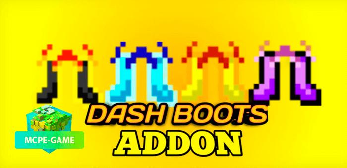 Dash Boots — Мод на волшебные сапоги