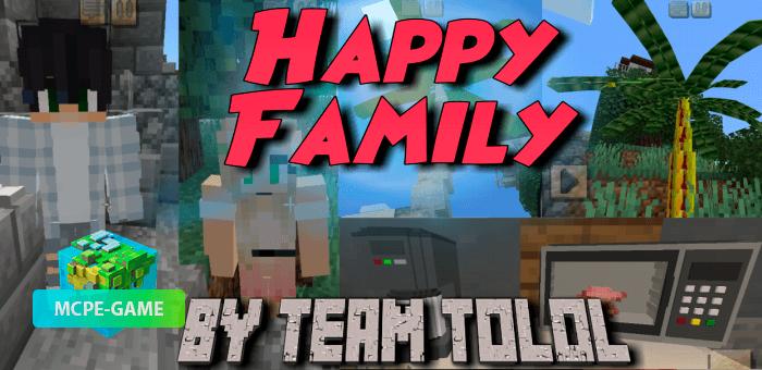 Happy Family — Мод на семью и детей в Майнкрафт ПЕ
