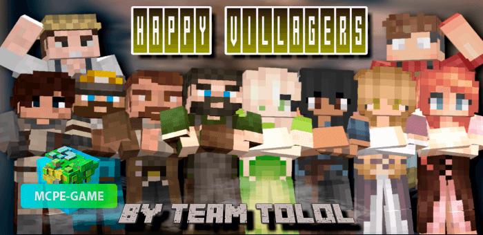 Happy Villagers — Мод на счастливых жителей с профессиями