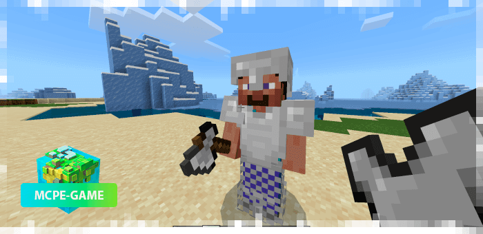 Guardian from the Human Addon mod for Minecraft PE