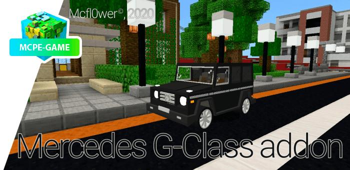 """Mercedes-Benz G-Class — Мод на легендарный """"Гелик"""""""