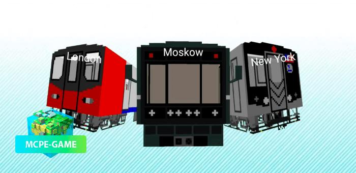 Subway Pack — 3 вида реалистичных вагонов метро