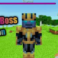 Танос — Новый супергеройский босс
