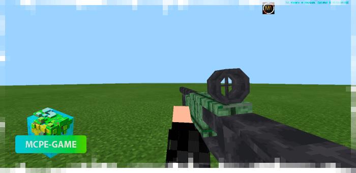 AWM из мода на огнестрельное оружие 3D Guns & Weapon