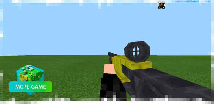 Золотой AWM из мода на огнестрельное оружие 3D Guns & Weapon