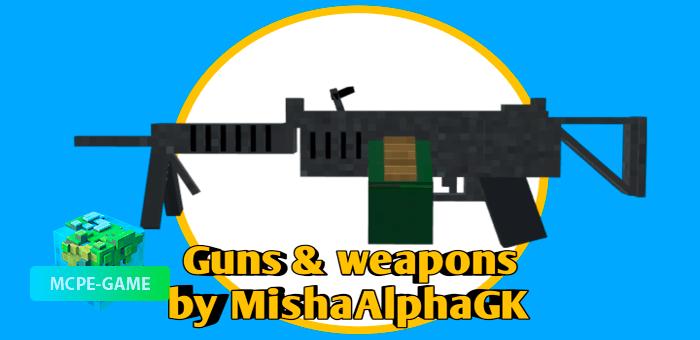 3D Guns & Weapon — Мод на огнестрельное оружие и меч из DOOM