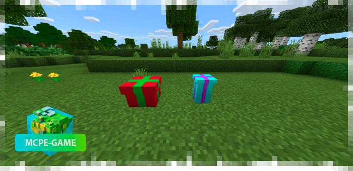 Christmas Present — Мод на новогодние подарки