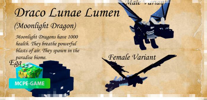 Дракон Лунный свет из мода Dragon Mounts 2 на Майнкрафт ПЕ