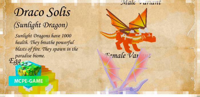 Дракон Солнце из мода Dragon Mounts 2 на Майнкрафт ПЕ