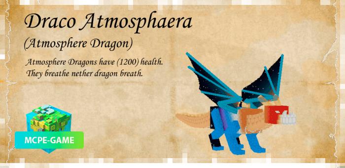 Дракон Атмосфера из мода Dragon Mounts 2 на Майнкрафт ПЕ
