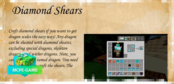 Рецепт крафта щипцов из мода Dragon Mounts 2 на Майнкрафт ПЕ