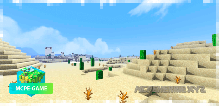 Скриншоты мира Майнкрафт ПЕ с улучшенными биомами