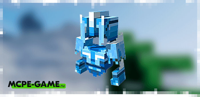 Морозная броня из мода The Frosted Expansion Pack на Майнкрафт ПЕ