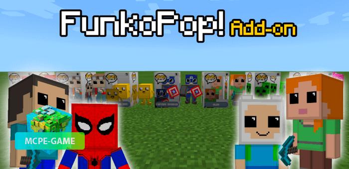 Funko POP! — Мод на популярные фигурки