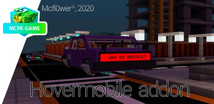 Hovermobile — Русские машины в стиле Cyberpunk 2077