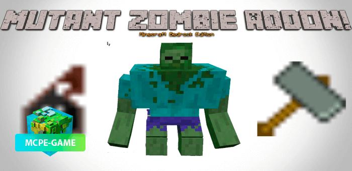 Mutant Zombie — Мод на огромного Зомби-Мутанта