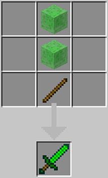 Слизневый меч